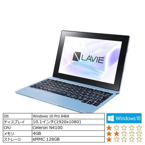 【台数限定】NEC PC-FM150PAL モバイルパソコン LAVIE First Mobile  ライトブルー