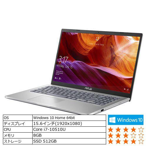 ノートパソコン 新品 ASUS X545FA-BQ140T トランスペアレントシルバー ノートpc ノート パソコン