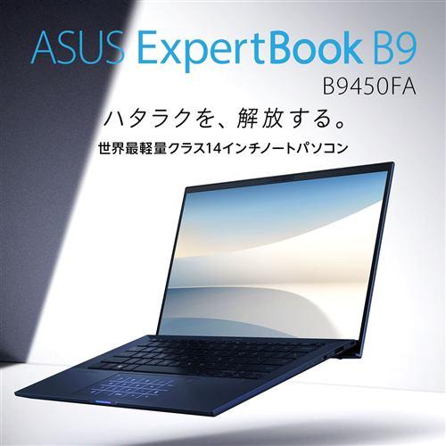 ASUS B9450FA-BM0295TS ノートパソコン ASUS ExpertBook シリーズ スターブラック