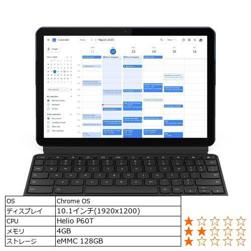 ノートパソコン 新品 レノボ ZA6F0038JP Lenovo IdeaPad Duet Chromebook アイスブルー+アイアングレー ノートpc ノート パソコン