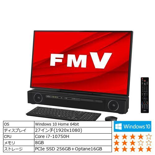 デスクトップパソコン 新品 富士通 FMVF90E2B FMV ESPRIMO オーシャンブラック デスクトプpc