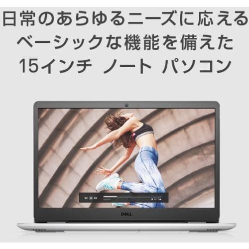 【台数限定】DELL NI55S-AWHBW ノートパソコン Inspiron 15 3000 15.6インチ クアッドコア 第11世代 インテル Core i5プロセッサー 8GB SSD 256GB ホワイト