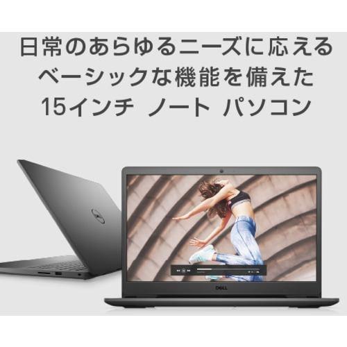 【台数限定】DELL NI55S-AWHBB ノートパソコン Inspiron 15 3000 15.6インチ クアッドコア 第11世代 インテル Core i5プロセッサー 8GB SSD 256GB ブラック