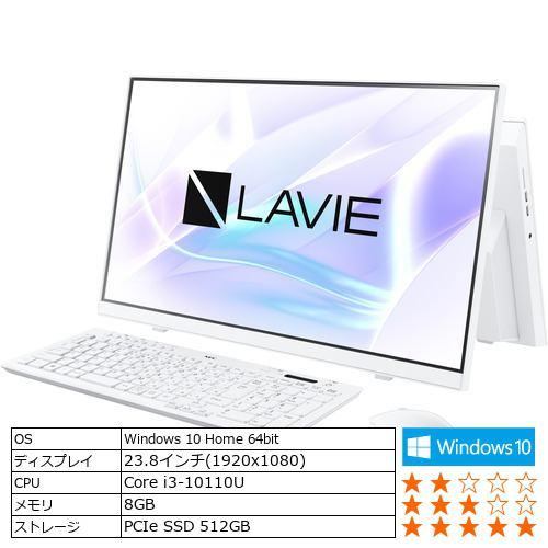 NEC PC-A2335BAW デスクトップパソコン LAVIE A23 ファインホワイト