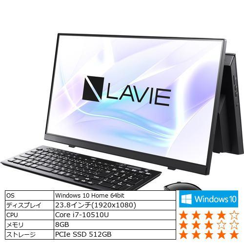 NEC PC-A2365BAB デスクトップパソコン LAVIE A23 ファインブラック