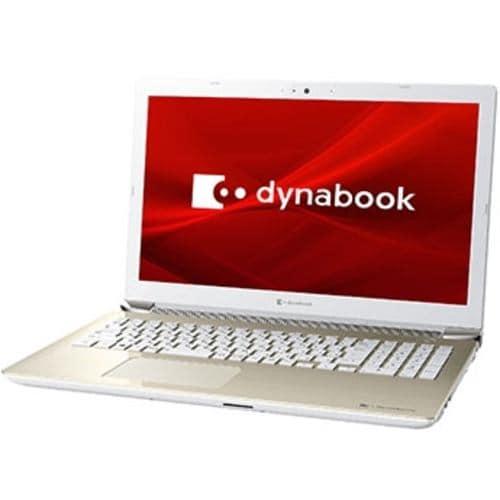 Dynabook P2T8RPBG ノートパソコン dynabook T8/RG サテンゴールド