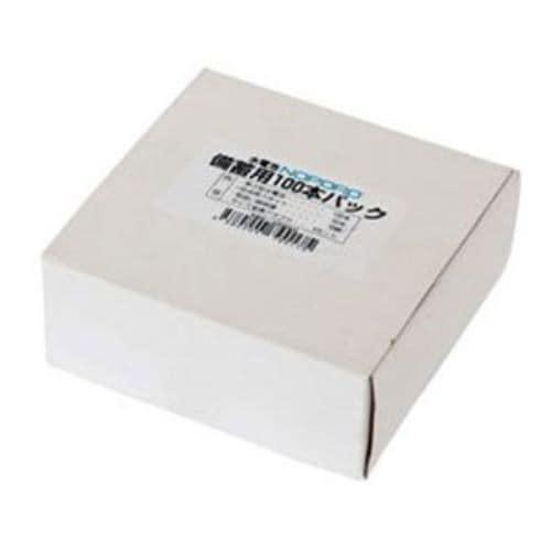 ナカバヤシ Digio2「水電池 NOPOPO(TM)」 100本パック NWP-100AD-D