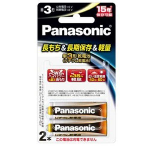 パナソニック FR6HJ/2B 1.5Vリチウム乾電池 単3形2本パック