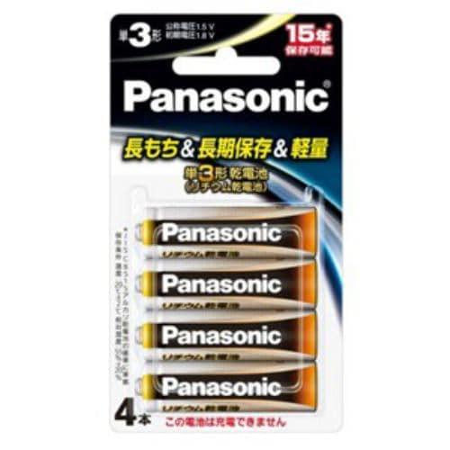 パナソニック FR6HJ/4B 1.5Vリチウム乾電池 単3形4本パック