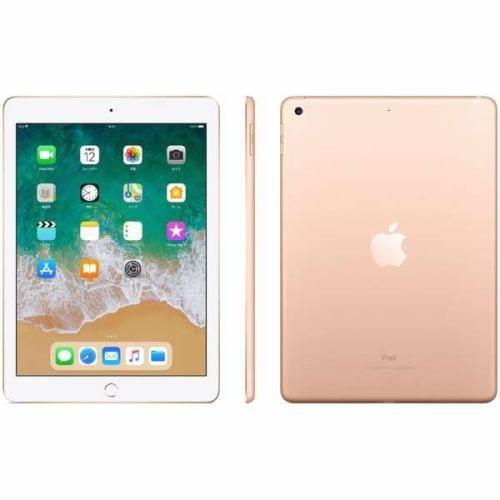 アップル(Apple) MRJN2J/A iPad 9.7インチ Retinaディスプレイ Wi-Fiモデル 32GB ゴールド
