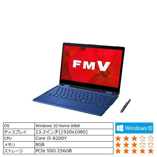 【台数限定】富士通 FMVM75D2L モバイルパソコン FMV LIFEBOOK  ブライトメタリックブルー
