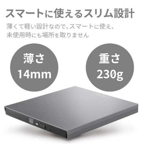 ロジテック LDR-PVB8U3MGY Mac用ポータブルDVDドライブ グレー