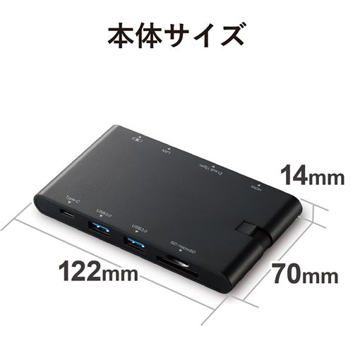 エレコム USB Type-C接続モバイルドッキングステーション Power Delivery対応 DST-C05BK ブラック