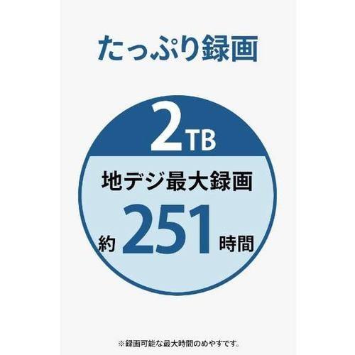 アイ・オー・データ機器 HDCZ-UTL2KC USB 3.1 Gen 1(USB 3.0)対応 外付けハードディスク 2.0TB ブラック