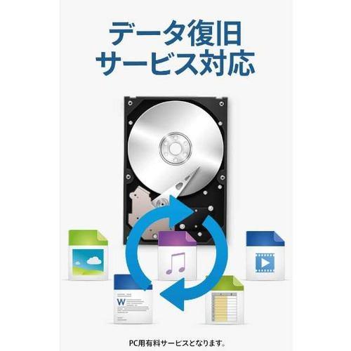 外付けハードディスク アイオーデータ機器 4TB HDCZ-UTL4KC USB 3.1 Gen 1(USB 3.0)対応 外付けハードディスク 4.0TB ブラック