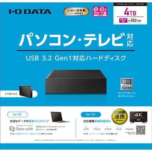アイ・オー・データ機器 HDCX-UTL4K 外付けHDD パソコン/テレビ録画対応 4TB ブラック