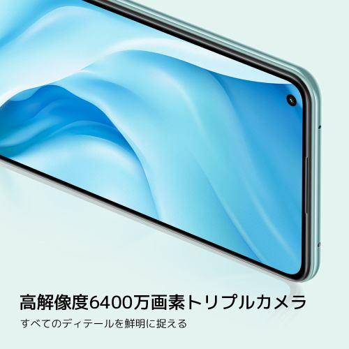 Xiaomi シャオミ Mi 11 Lite 5G Mint Green ミントグリーン 128GB 6400万画素トリプルカメラ FeliCa/おサイフケータイ対応