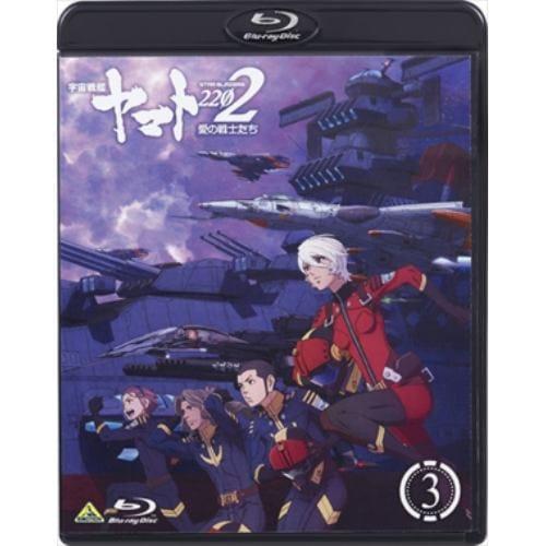 【BLU-R】宇宙戦艦ヤマト2202 愛の戦士たち 3