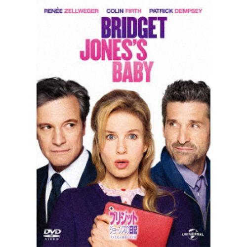 【DVD】ブリジット・ジョーンズの日記 ダメな私の最後のモテ期