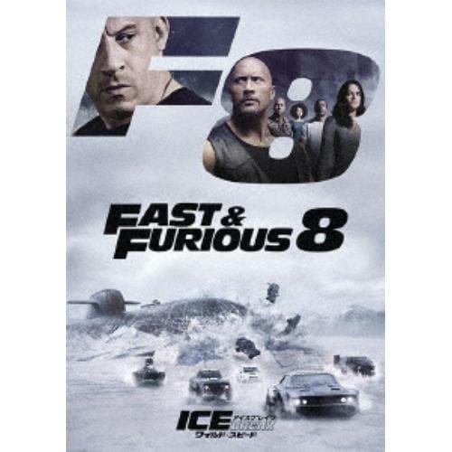 【DVD】ワイルド・スピード ICE BREAK