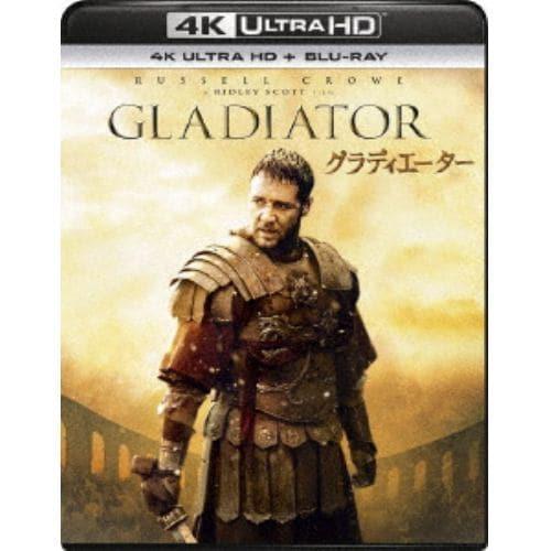 【4K ULTRA HD】グラディエーター(4K ULTRA HD+ブルーレイ)