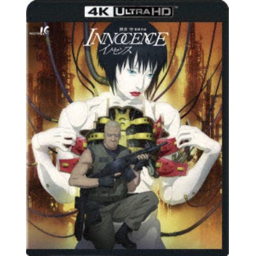 【4K ULTRA HD】イノセンス(4K ULTRA HD+ブルーレイ)