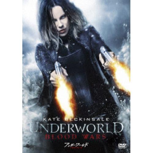 【DVD】アンダーワールド ブラッド・ウォーズ