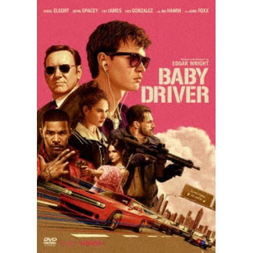 【DVD】ベイビー・ドライバー