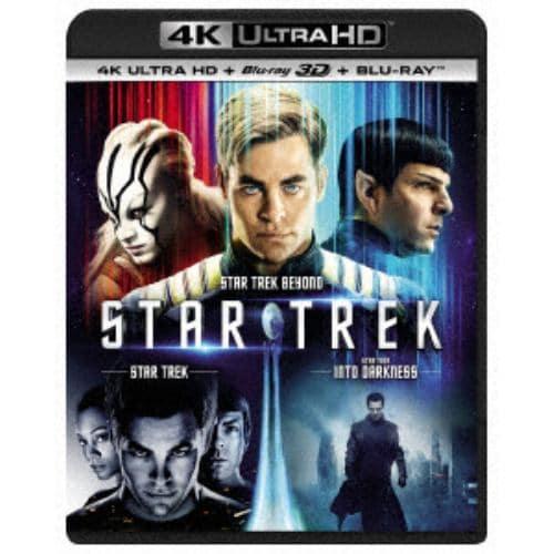 【4K ULTRA HD】スター・トレック 3 ムービー・コレクション(4K ULTRA HD+3Dブルーレイ+ブルーレイ)