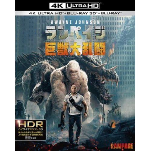 【4K ULTRA HD】ランペイジ 巨獣大乱闘(4K ULTRA HD+3Dブルーレイ+ブルーレイ)