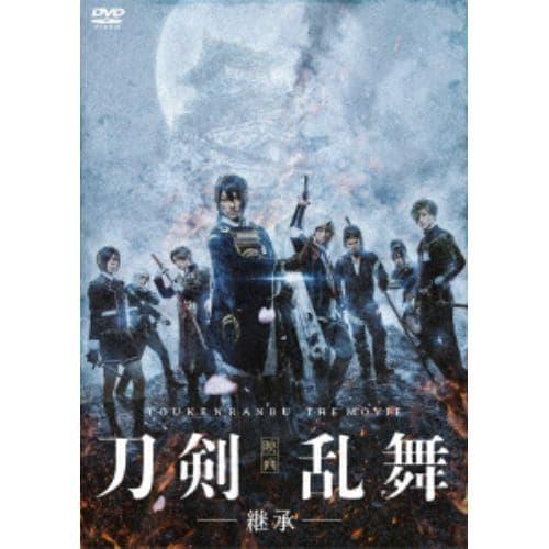 【DVD】映画刀剣乱舞-継承- 通常版