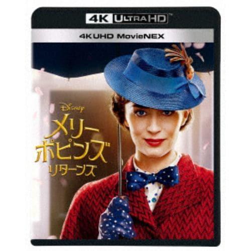 【4K ULTRA HD】メリー・ポピンズ リターンズ 4K UHD MovieNEX(4K ULTRA HD+ブルーレイ)