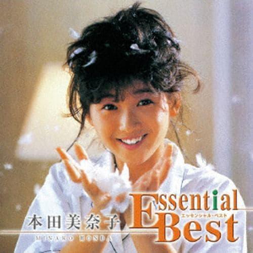 【CD】本田美奈子 / エッセンシャル・ベスト 1200 本田美奈子