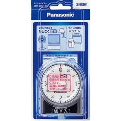 パナソニック WH3201BP ダイヤルタイマー 3時間形 (ブラック)