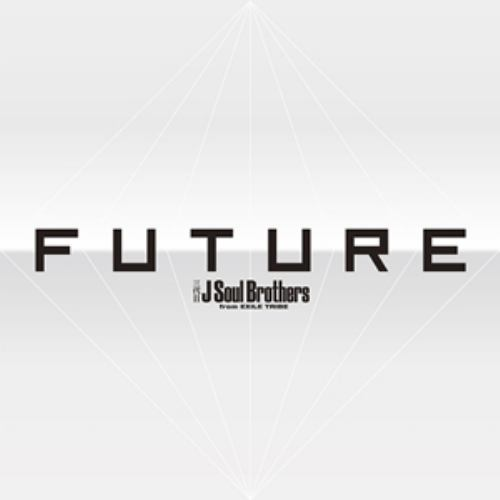 【CD】三代目 J Soul Brothers from EXILE TRIBE / FUTURE(4DVD付)
