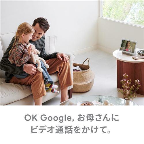 Google GA00639-JP スマートスピーカー Google Nest Hub Max  チャコール