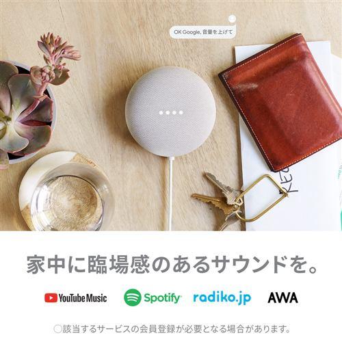 Google GA00781-JP スマートスピーカー Google Nest Mini  チャコール