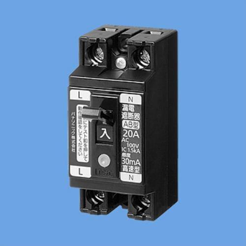 パナソニック BJS1511N 小形漏電ブレーカ 2P1E O.C付 15A 10mA