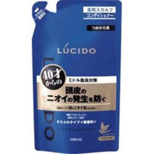 マンダム LUCIDO(ルシード) 薬用ヘア&スカルプコンディショナー つめかえ用(医薬部外品) (380g) コンディショナー