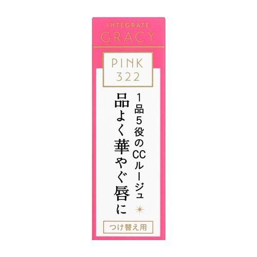 資生堂(SHISEIDO) インテグレート グレイシィ エレガンスCCルージュ PK322 (つけ替え用) ピンク322 (4g)
