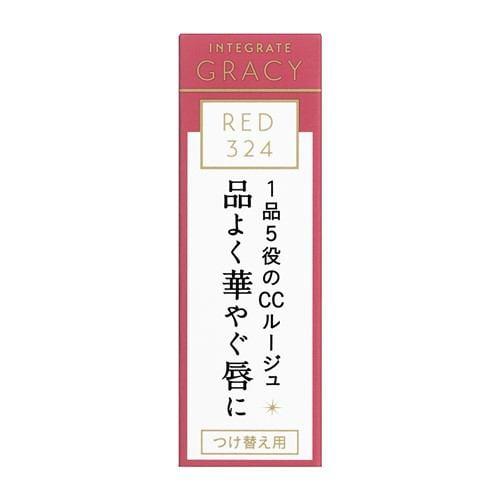 資生堂(SHISEIDO) インテグレート グレイシィ エレガンスCCルージュ RD324 (つけ替え用) レッド324 (4g)