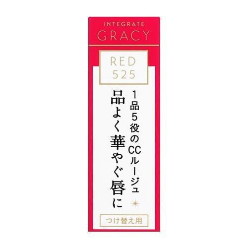 資生堂(SHISEIDO) インテグレート グレイシィ エレガンスCCルージュ RD525 (つけ替え用) レッド525 (4g)