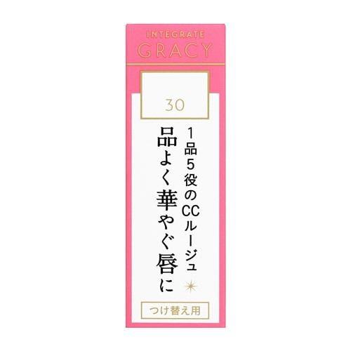 資生堂(SHISEIDO) インテグレート グレイシィ エレガンスCCルージュ 30 (つけ替え用) (4g)