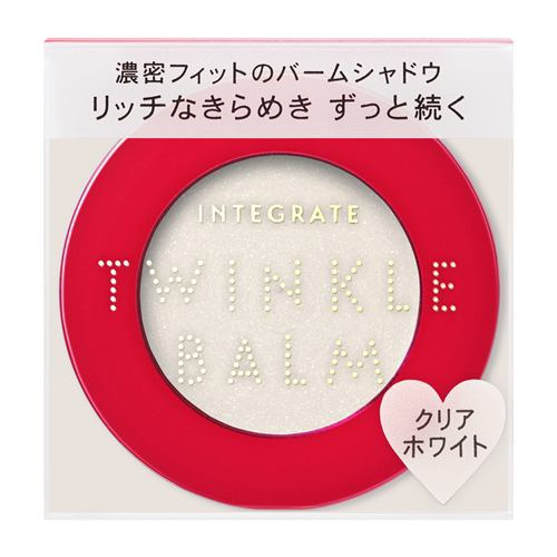 資生堂(SHISEIDO) インテグレート トゥインクルバームアイズ 1 クリアホワイト (4g)
