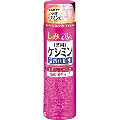 小林製薬 ケシミン 化粧水とてもしっとり (160mL) 【医薬部外品】