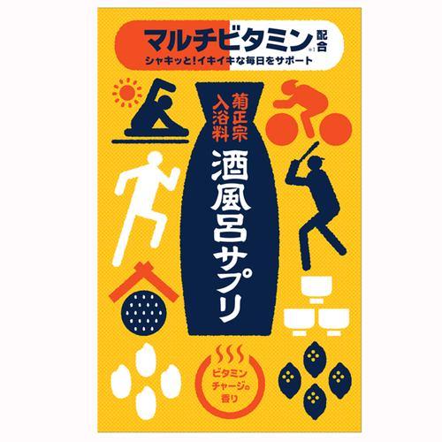 菊正宗酒造 酒風呂サプリ マルチビタミン (25g)