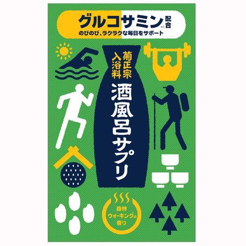 菊正宗酒造 酒風呂サプリ グルコサミン (25g)
