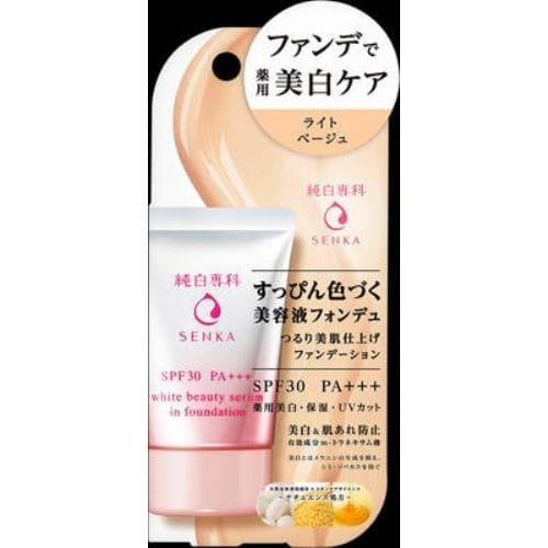 ファイントゥデイ資生堂 純白専科 すっぴん色づく美容液フォンデュ ライトベージュ (30g)
