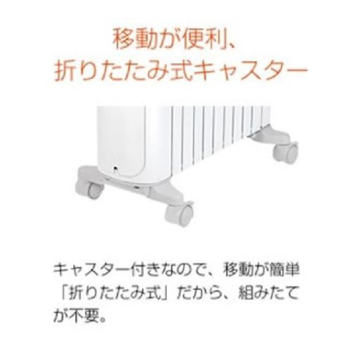 オイルヒーター デロンギ 10畳   RHJ75V0915-GY 10~13畳 ピュアホワイト/シルクグレー