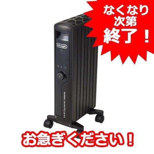 電気ストーブ デロンギ 自動温度調節 MDHU09PB マルチダイナミックヒーター  PB